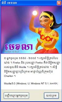 Cambodia4Kids Org: Web/Tech